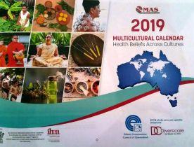 MAS Calendar out now!
